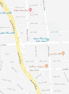 تهران، خیابان شهید مطهری، رو به روی خيابان ميرعماد ، پلاك 264 ، طبقه سوم