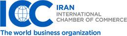 کمیته ایرانی اتاق بازرگانی بین المللی